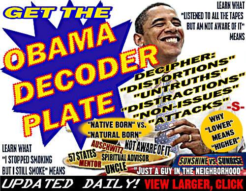 500wde_ObamaDecoderPlate
