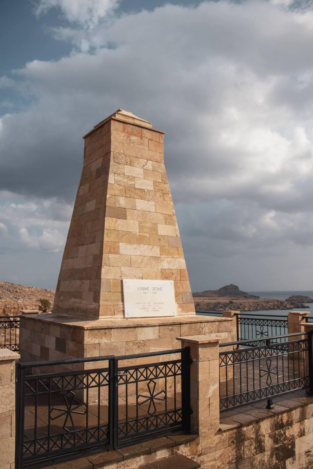 funerary monument lindos