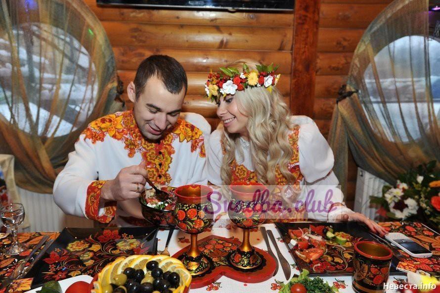 Традиционная русская свадьба