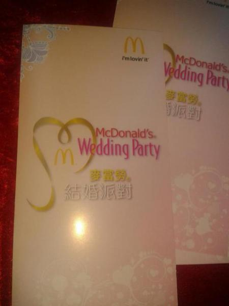 McDonalds-Wedding-5