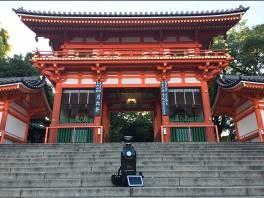 Fotó a Yasaka Jinja-ról