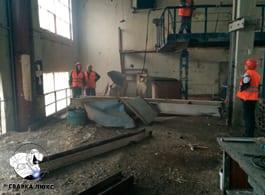 Демонтаж металла производственных помещений резка вывоз Сварка Люкс Екатеринбург