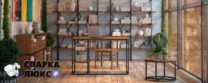 Купить мебель лофт или индастриал металл дерево тумба стол полки лофт индастриал