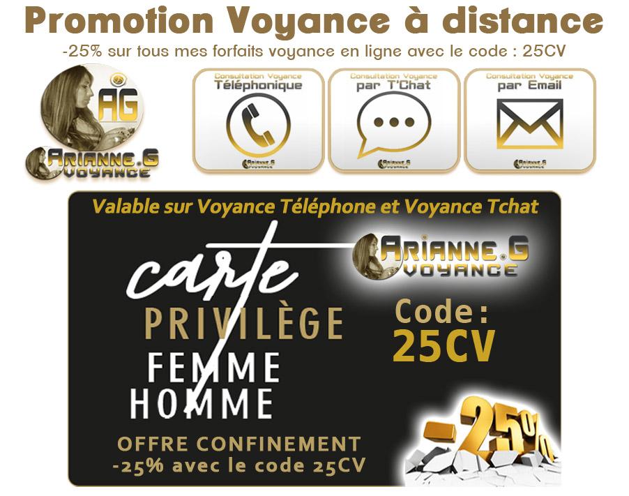Promotion 25% sur la Voyance à distance Arianne .G Voyance
