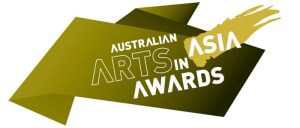 Highly Commended in the Arts and Asia Awards for my recent Japanese photography 1