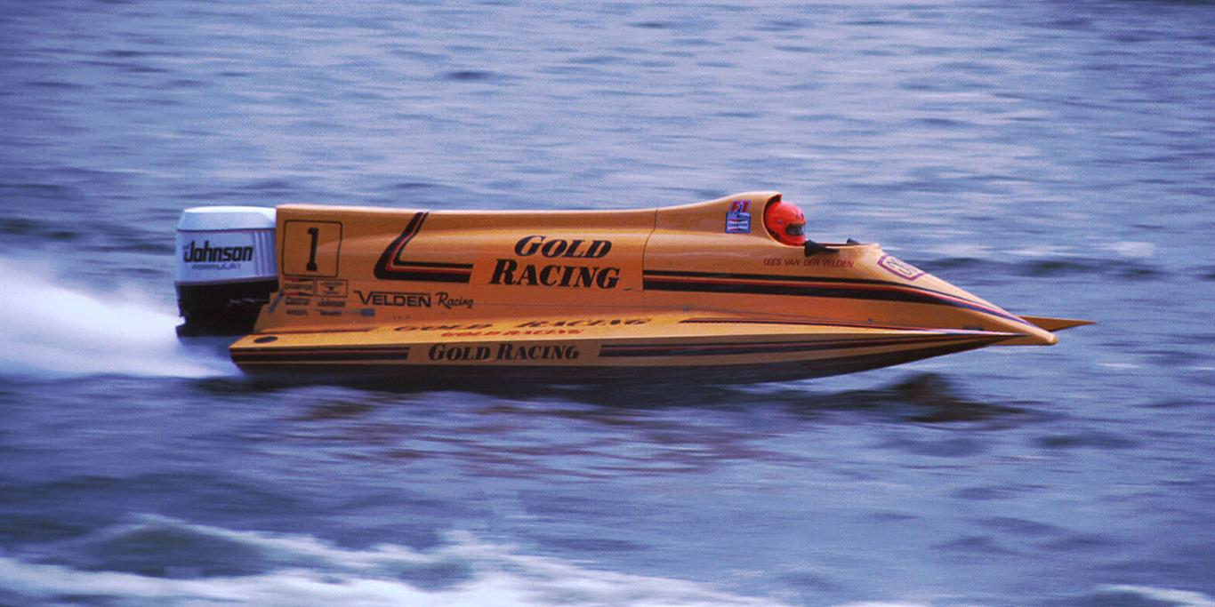 F1-V8 Pictures mixed – Outboard Racing