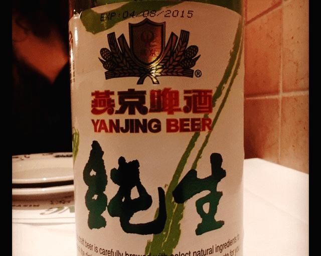 Birra Yanjing Beer Beijing Yanjing Brewery Co.