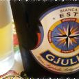 LaBirra Gjulia Bianca EST è l'ennesima birra del Birrificio Agricolo che fa capo all'azienda agricola Altùris. Ennesima ma mai banale, diversa dalle altre ma con lo stesso filo conduttore: leggerezza […]