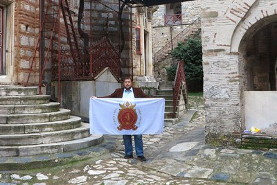 Посета манастиру Хиландару