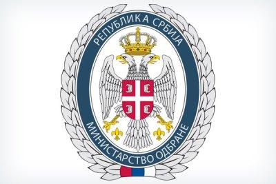 """Представници ПСД """"Света Србија"""" на састанку са министром Гашићем"""