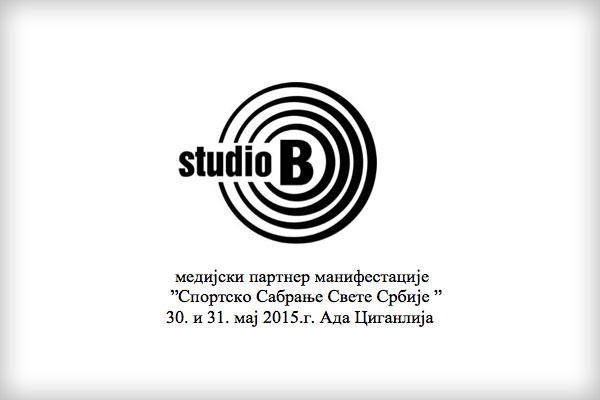 Телевизија Студио Б медијски партнер манифестације