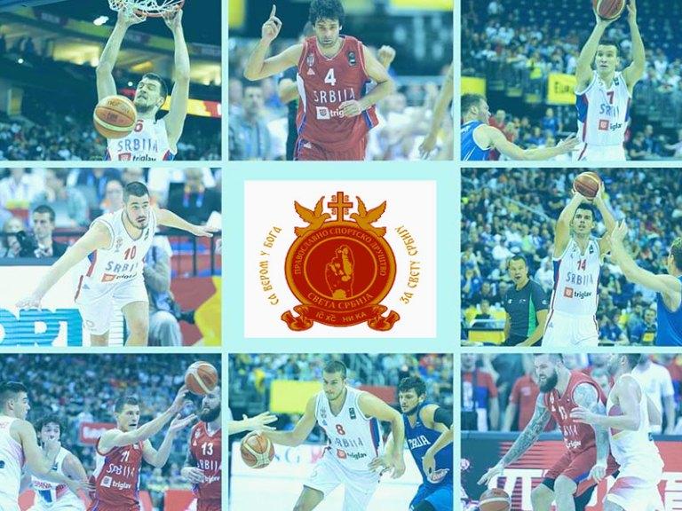 Српским кошаркашима
