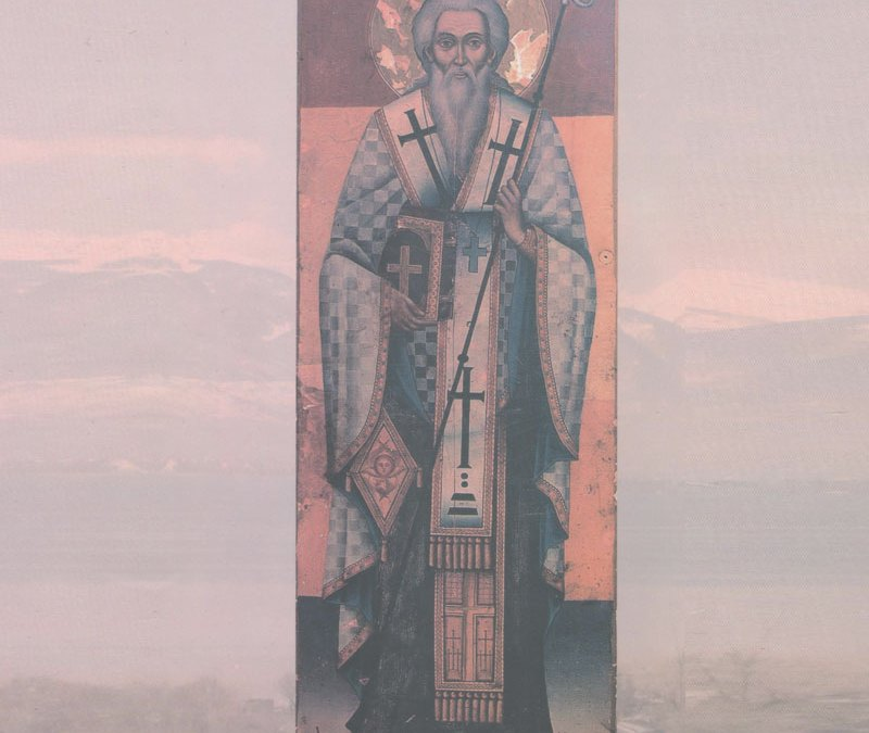 Буден го видел Свети Еразмо