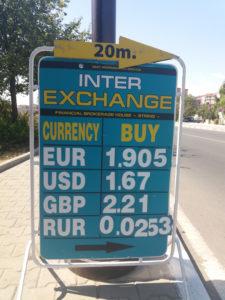 Курс болгарского лева, Курс лева к рублю, валюта болгарии курс к рублю