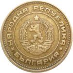 Валюта Болгарии