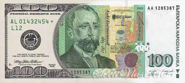 курс болгарского лева к доллару, валюта Болгарии