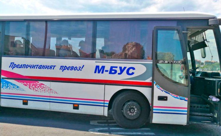Автобусом из аэропорта до Святого Власа