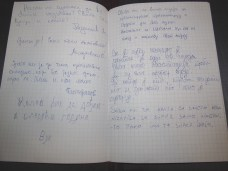 Књига утисака1