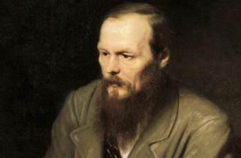 Психологът на перото - Достоевски