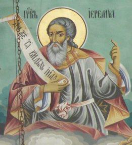 12 Ляво (св. пророк Йеремия)