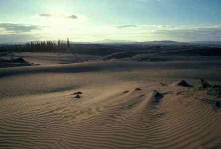 Velké kobucké písečné duny