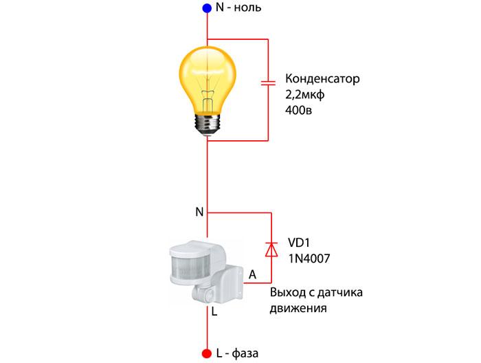схема подключения датчика движения с тремы проводами без ноля на два провода