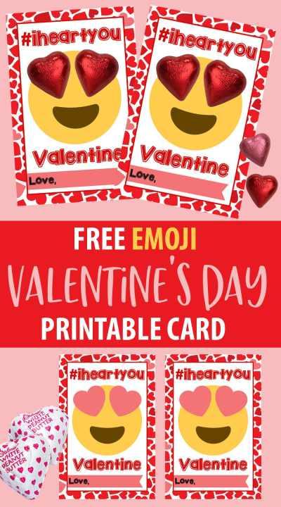 Emoji-Valentine's-Day-Cards-Printable