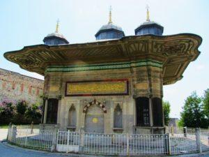 Turkey - Istanbul - Water Fountain
