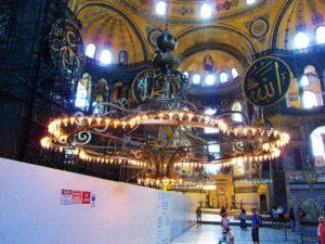 Turkey - Istanbul - Hagia Sophia - Chandler