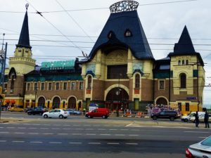 russia-train-1-station-departed-from