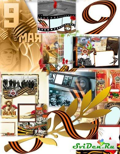 Красивые рамки для фотографий с ромашками » Дизайн и ...