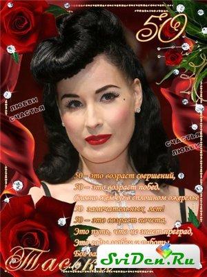 Красивые фоторамки - Красные розы » Дизайн и графика ...