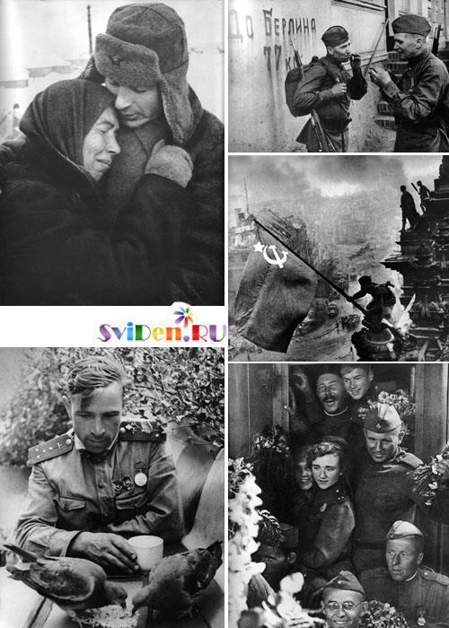 Советские фотографии военных лет 1941-1945 годов » Дизайн ...