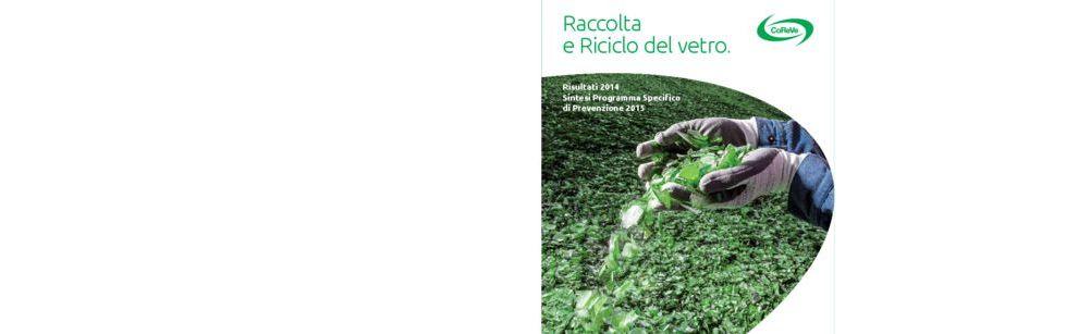 thumbnail of Coreve_2015_Raccolta_e_Riciclo_del_vetro