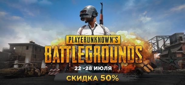 Источник: VK Play