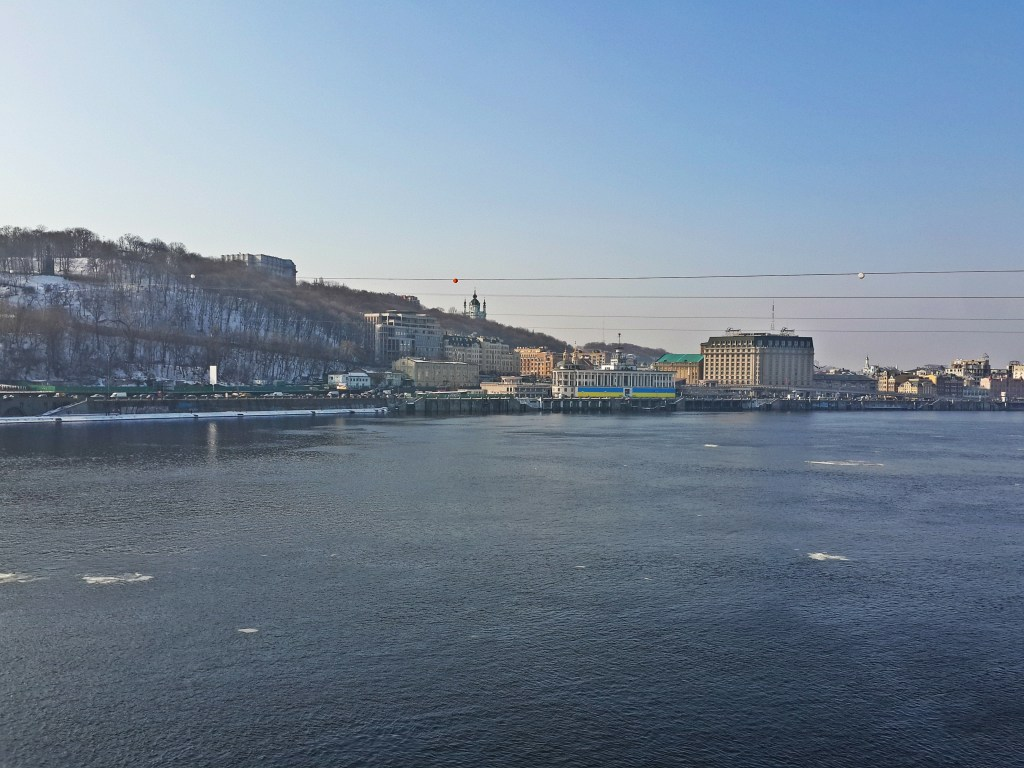 kyiv viewpoints