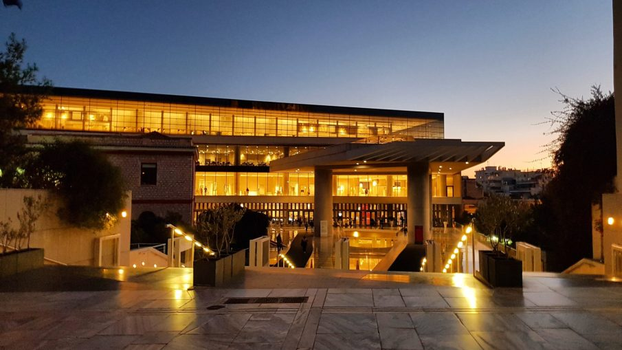 museums in athens