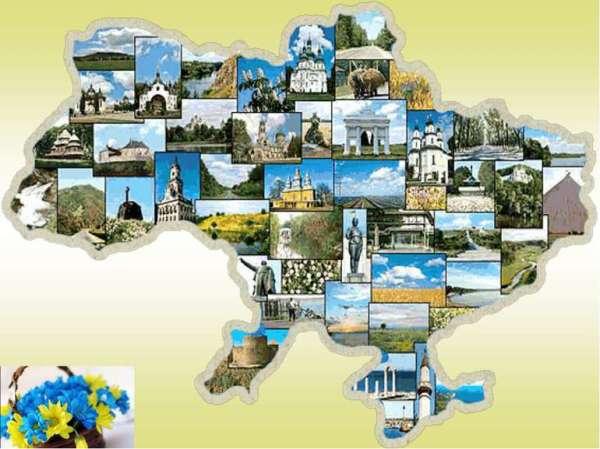 Державні символи України - презентація з різне