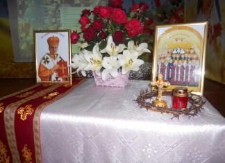 На парафії с.Лоєва вшанували 125 річницю з дня народження бл. С. Лукача