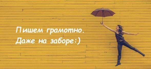 Использвание феминитивов в русском языке
