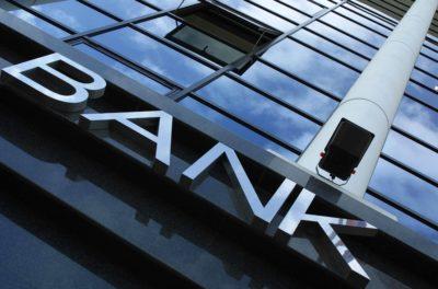 В каком банке лучше взять ипотеку: где выгоднее брать на ...