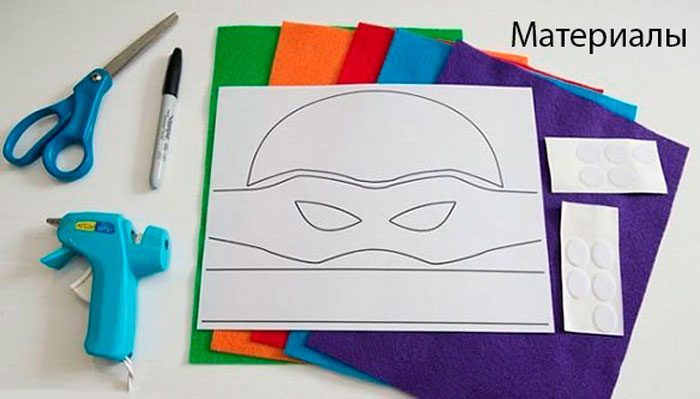 Masque tortue - Ninja