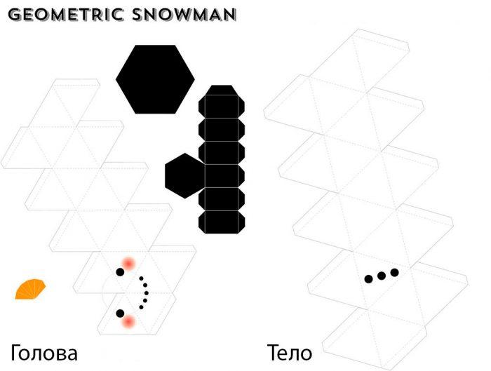 Kuvio 3D lumiukko
