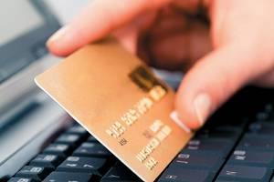 Способы оплаты налогов онлайн