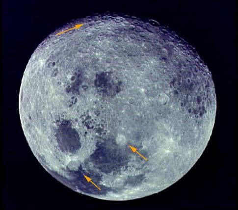 Фото Луны Реальные