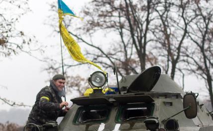 Киеву предрекли огромные потери в Донбассе