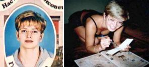 От кого дети у брежневой. Вера Брежнева биография, личная жизнь, семья, муж, дети — фото