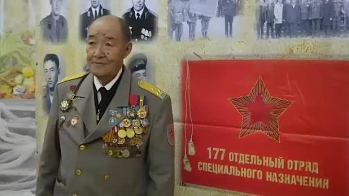 177-й отдельный отряд специального назначения ГРУ ГШ