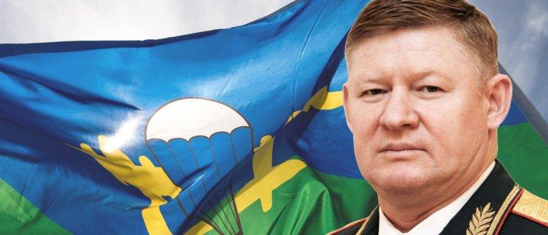 Поздравление Командующего ВДВ генерал-полковника Андрея Сердюкова с Днем Победы ВОВ