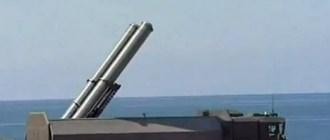 Российские «Бастионы» в Ливии